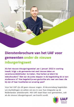 UAF dienstenbrochure voor gemeente